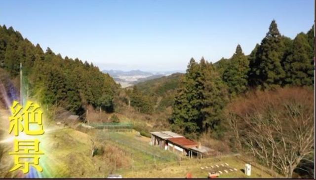 ポツン と 一軒家 福岡 県 ポツンと一軒家を振り返る 福岡県で3,000坪を開拓する吉田さん